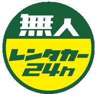 ニュー丸栄石油株式会社